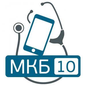 12 Клас мкб-10 (l60-l75)