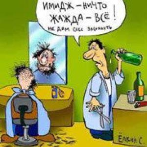 Уміння і помірність у вживанні спиртного